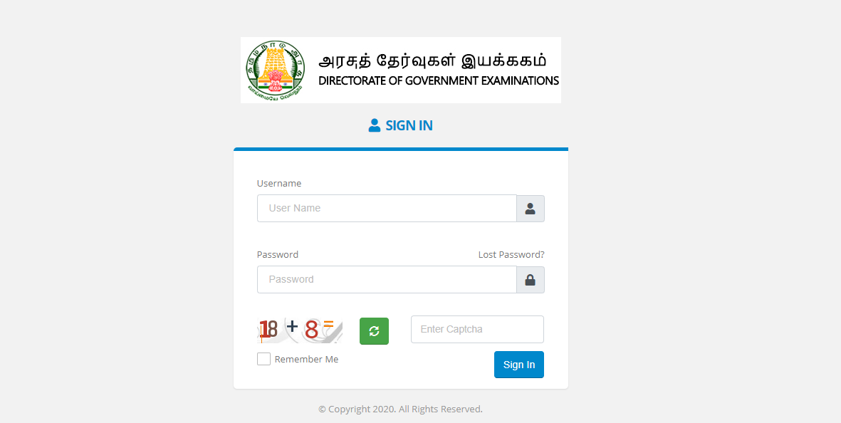 Supplementary Examination 2020 Result Announced for TN Class 11 @dge.tn.gov.in