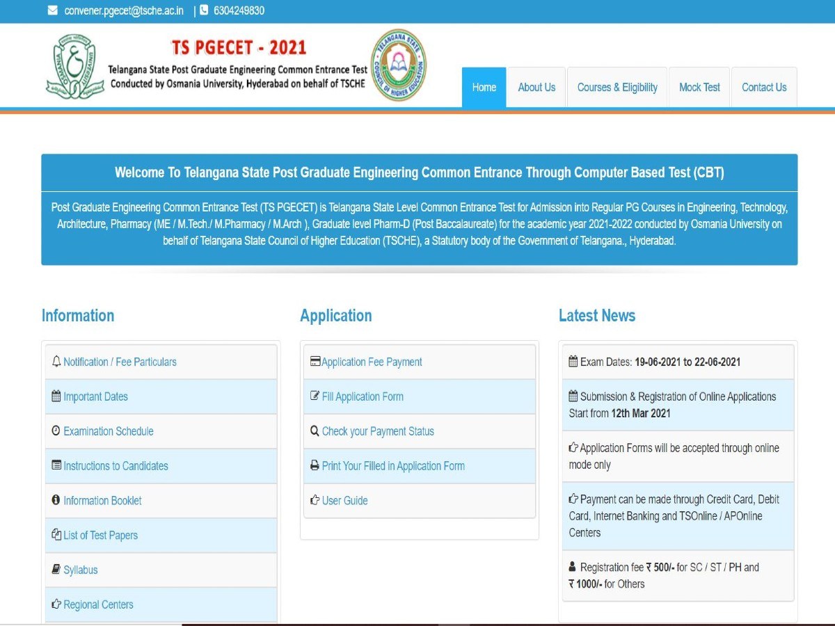 TS PGECET Application Form Released @pgecet.tsche.ac.in