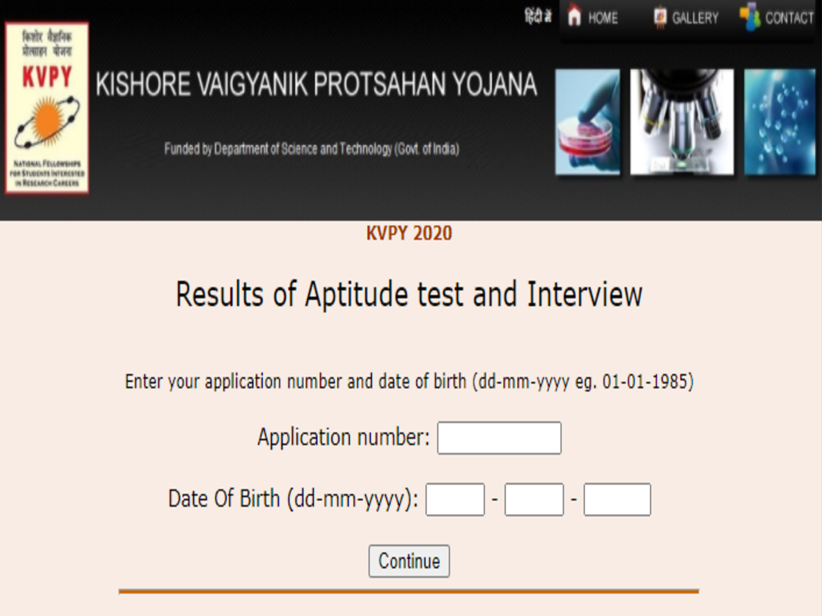 KVPY Released KVPY 2021 Aptitude Test Marks